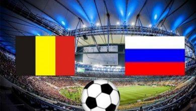 Photo of Россия — Бельгия 16.11.19 смотреть онлайн сейчас