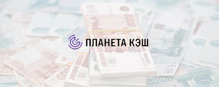 Обзор новых проверенных МФО в Российской Федерации