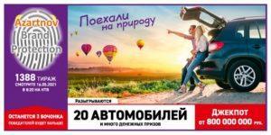 Русское лото 1387 тираж: проверить билеты 10 мая по таблице